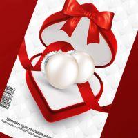 sim-sim_gift_01
