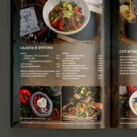 tesla_new_menu_03