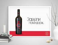 wine_sm6