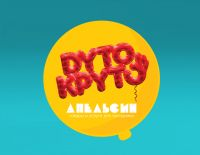 duto-sticker_02